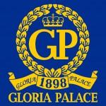 Хотел Глория Палас - лого